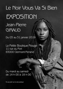 expo-JP-GIRAUD